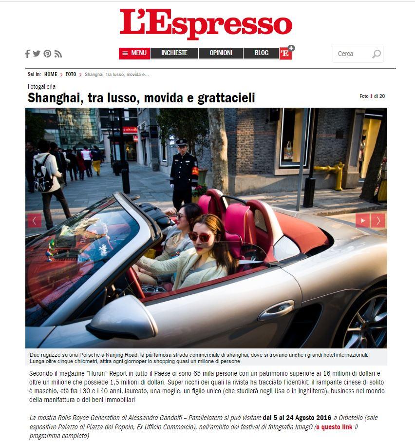 Imago Espresso